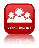 24/7 knapp för röd fyrkant för service (symbol för kundomsorglag) speciala Arkivfoto