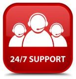 24/7 knapp för röd fyrkant för service (symbol för kundomsorglag) speciala Royaltyfri Foto