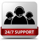 24/7 knapp rött r för vit fyrkant för service (symbol för kundomsorglag) Royaltyfri Foto