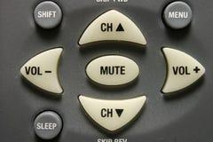 knappar kontrollerar remoten Royaltyfri Fotografi