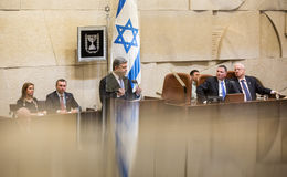 Knesset israelí del parlamento Jerusalén, Israel fotos de archivo libres de regalías