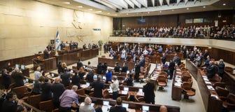 Knesset israelí del parlamento Jerusalén, Israel Fotografía de archivo libre de regalías