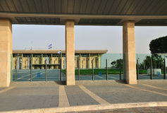 The Knesset. Jerusalem. Royalty Free Stock Photography