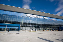 Knevichi - aéroport international de Vladivostok, Russie Photos stock