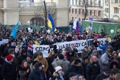 Kniaź Savchenko kolumny pamięci Nemtsov bezpłatny marsz Zdjęcia Stock
