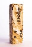 Knife grinder Stock Photo