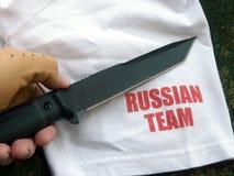 Knife the tourist black Stock Image