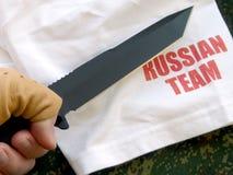 Knife the tourist black Royalty Free Stock Image