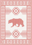 Knitted pattern with bear Royalty Free Stock Photography