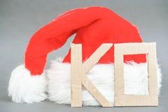 knock-out de la Navidad Fotografía de archivo