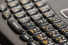 Knoop van slimme telefoon. Royalty-vrije Stock Fotografie