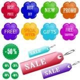 Knopen voor online opslag Stock Fotografie