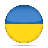 Knopf mit Flagge von Ukraine Stockfotos
