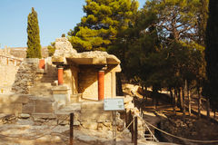 Knossos palace Stock Images