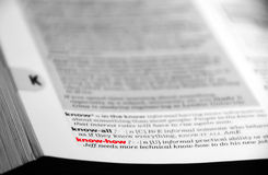 Know-all in dictionary. The words 'know how' as shown in an English language dictionary, focused and highlighted in red Royalty Free Stock Images