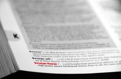 'know-how' in dizionario Immagini Stock Libere da Diritti