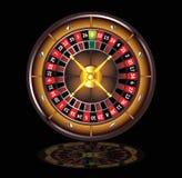 koło ruletowy koło royalty ilustracja