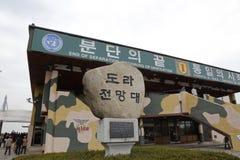 Końcówka rozdzielenie, Zaczynać ujednolicenie, Pamiątkowy Turystyczny punkt przy granicą korea północna i południowa, DMZ - rezul obrazy stock
