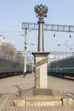 Końcówka transsiberian linii kolejowej dystansowy słup w Vladivostok, Rosja Obrazy Stock