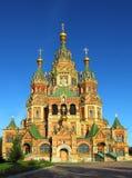 Kościół Święci apostołowie Peter i Paul w Peterhof Fotografia Royalty Free