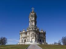 Kościół Święta dziewica w Dubrovitsy, Moskwa region, Podolsk, Rosja Obraz Royalty Free