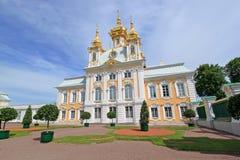 Kościół święty Peter i Paul w Peterhof zdjęcie royalty free