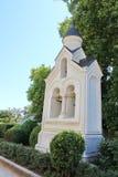 kościół święty przecinający Livadia pałac, Crimea Obraz Stock