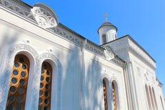 kościół święty przecinający Livadia pałac, Crimea Obrazy Royalty Free
