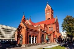 Kościół święty Simon i Helena na niezależność kwadracie, Minsk, Białoruś obrazy stock