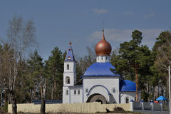 Kościół Aleksander Nevsky Zdjęcia Royalty Free
