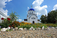 Kościół Annunciation Zdjęcia Stock