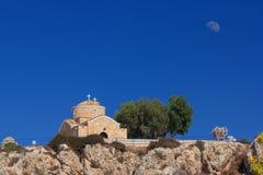 Kościół Ayios Ilias Protaras, Famagusta okręg, Cypr Obraz Stock
