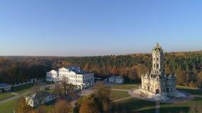 Kościół Błogosławiona Dziewica w Dubrovitsy zdjęcie wideo
