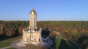Kościół Błogosławiona Dziewica w Dubrovitsy zbiory wideo