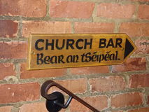 Kościół bar Fotografia Stock