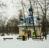 Kościół Chrześcijański Kijów, Ukraina Obraz Royalty Free