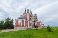 Kościół Czterdzieści męczenników obrazy stock