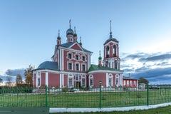 Kościół czterdzieści męczenników zdjęcia royalty free