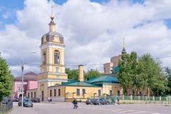 Kościół czterdzieści męczenników moscow fotografia stock