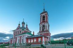 Kościół Czterdzieści męczenników Sevastiysky zdjęcia stock