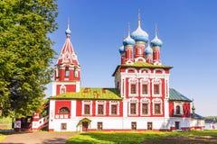 Kościół Dimitri na krwi w Uglich, Rosja obraz royalty free