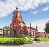 kościół katolicki rzymski słownictwo Rosja fotografia stock