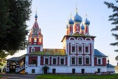 Kościół książe Dimitri «Na krwi «w Uglich zdjęcia stock