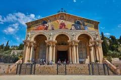 Kościół lub bazylika agonia Obraz Royalty Free