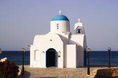 Kościół na Cypr obrazy royalty free