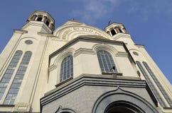 Kościół na Krwi Obrazy Royalty Free