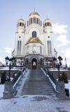 Kościół na krwi na cześć Wszystkie świętych Resplendent w Rosja Fotografia Stock