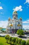 Kościół na krwi na cześć Wszystkie świętych Resplendent w Russi Obraz Stock