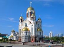 Kościół na krwi w Yekaterinburg, Rosja Fotografia Royalty Free