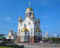 Kościół na krwi w Yekaterinburg, Rosja Obraz Stock